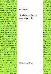 Arabische Texte aus Kinderib