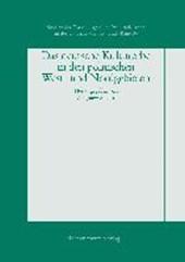 Das deutsche Kulturerbe in den polnische West- und Nordgebieten. (Bd. 34)