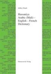Hassaniya Arabic (Mali) - English - French Dictionary