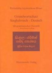 Grundwortschatz Singhalesisch - Deutsch