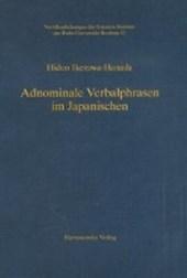 Adnominale Verbalphrasen im Japanischen