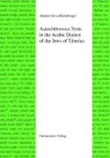 Autochthonous Texts in the Arabic Dialect of the Jews in Tiberias | Aharon Geva-Kleinberger |