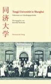 Tongji-Universität in Shanghai