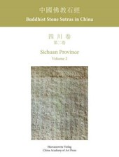 Buddhist Stone Sutras in China