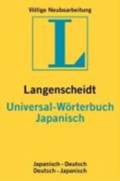 Japanisch. Universal-Wörterbuch. Langenscheidt. Neues Cover