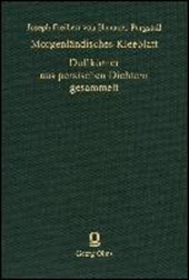 Morgenländisches Kleeblatt