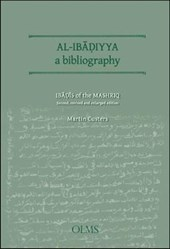 Al-Ibadiyya