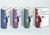 Schriften in vier Bänden - Dits et Ecrits 1 -