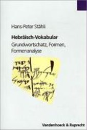 Hebräisch-Vokabular