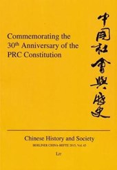 Commemorating the 30th Anniversary of the PRC Constitution | Katja Levy |