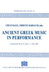 Ancient Greek Music in Perfomance | auteur onbekend |