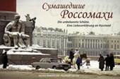Russland. Die unbekannte Schöne