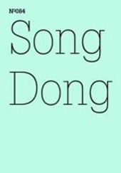 Song Dong |  |