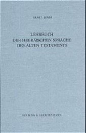 Lehrbuch der hebräischen Sprache des Alten Testaments