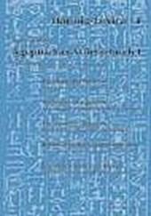 Ägyptisches Wörterbuch