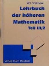 Lehrgang der höheren Mathematik. 5 Bände