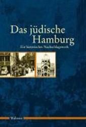 Das jüdische Hamburg