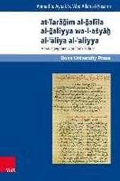 at-Taragim al-galila al-galiyya wa-l-aSyaH al-'aliya al-'aliyya