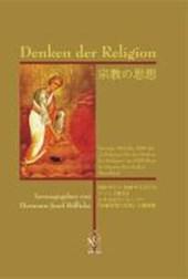 Denken der Religion