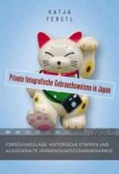 Private fotografische Gebrauchsweisen in Japan