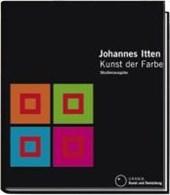 Kunst der Farbe. Studienausgabe
