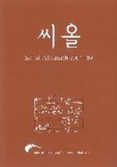 Ssi-ol Almanach (2004-2009)