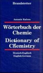 Wörterbuch 2 der exakten Naturwissenschaften und der Technik. Deutsch - Englisch