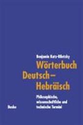 Wörterbuch philosophischer, wissenschaftlicher und technischer Termini. Deutsch - Hebräisch