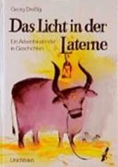 Das Licht in der Laterne