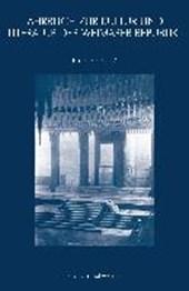 Jahrbuch zur Kultur und Literatur der Weimarer Republik 07/2002