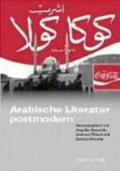 Arabische Literatur, postmodern