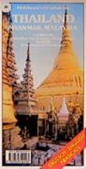 Thailand, Myanmar, Malaysia 1 : 2 800 000. Hildebrand's Urlaubskarte