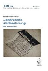Japanische Zeitrechnung