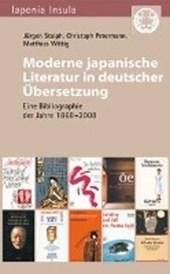 Moderne japanische Literatur in deutscher Übersetzung