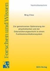 Zur gemeinsamen Optimierung der physikalischen und der Datensicherungsschicht in einem Funkkommunikationssystem