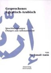 Gesprochenes Ägyptisch-Arabisch. Sprachlaborübungen