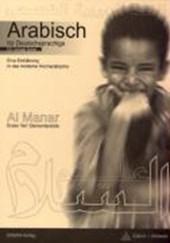 Al Manar. Arabisch für Deutschsprachige