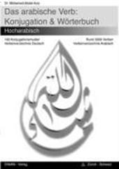 Das arabische Verb. Konjugation & Wörterbuch
