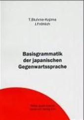 Basisgrammatik der japanischen Gegenwartssprache