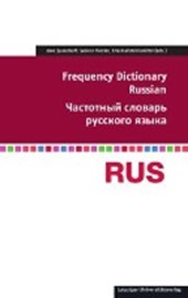 Frequency Dictionary Russian