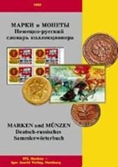 """Sammlerwörterbuch """"Marken und Münzen"""" Deutsch-Russisch"""
