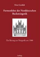 Formenlehre der norddeutschen Backsteingotik