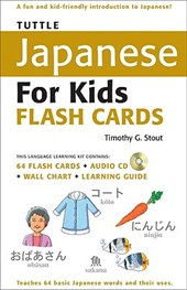 Japanese for kids flash cards