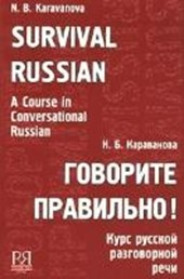 Govorite pravil'no! Kurs russkoj razgovornoj rechi (+CD)