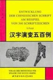 Entwicklung der chinesischen Schrift am Beispiel von 500 Schriftzeichen