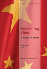 Present Day China | auteur onbekend |