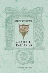 Alfabeto de Rabi Akiva / Alphabet of Rabbi Akiva