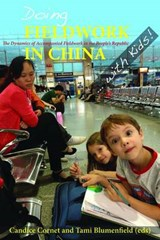 Doing Fieldwork in China... With Kids! |  |