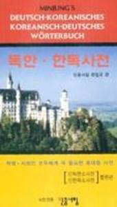 Minjungs Deutsch-Koreanisches / Koreanisch-Deutsches Wörterbuch