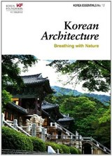 Korean Architecture | Jackson, Ben ; Koehler, Robert & Lee Jin-Hyuk |